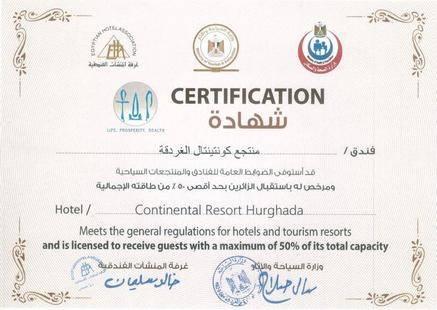 Continental Hotel Hurghada (Ex.Movenpick Resort)