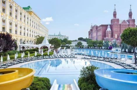 Asteria Kremlin Palace (Ex.Pgs Hotels Kremlin Palace, Wow Kremlin Palace Hotel)