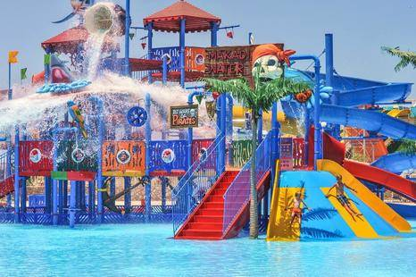 Jaz Makadi Saraya Resort (Ex. Iberotel Makadi Saraya Resort)
