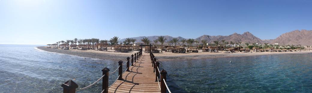 Dessole Holiday Taba Resort