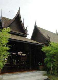 Takolaburi Cultural Spa & Sport Resort