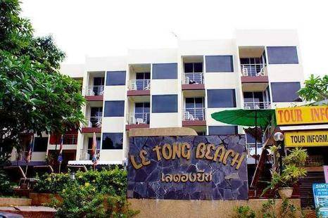 Porter House (Ex.Le Tong Beach Patong)