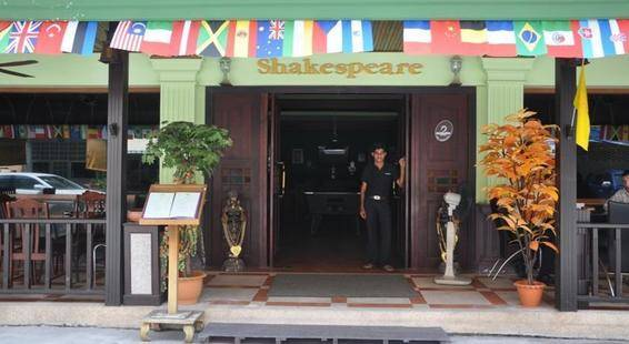 Shakespeare Hotel Jomtien Beach