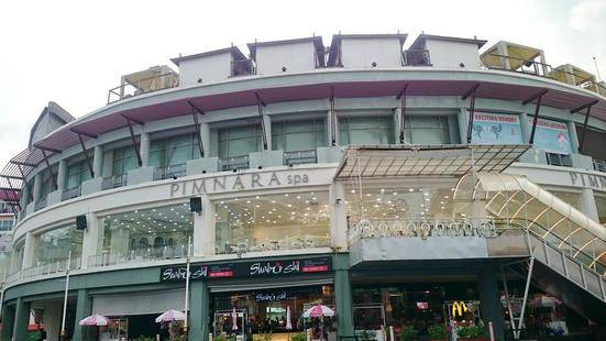 Pimnara Boutique Hotel