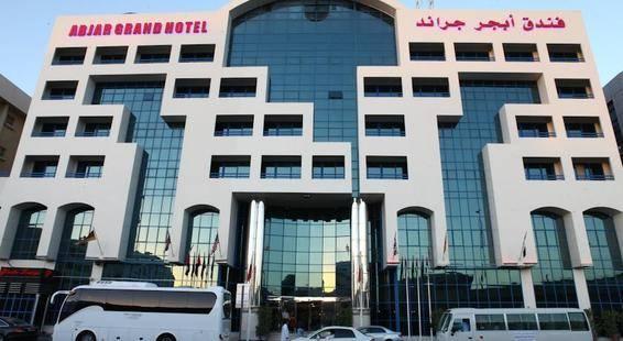 Abjar Grand Hotel
