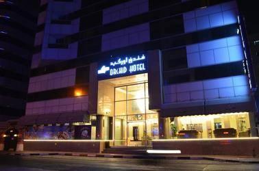 Горящее предложение на тур Дубай, ОАЭ