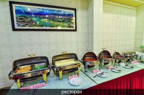 Oriental Nha Trang Hotel (Ex. Dong Phuong 2 Hotel)