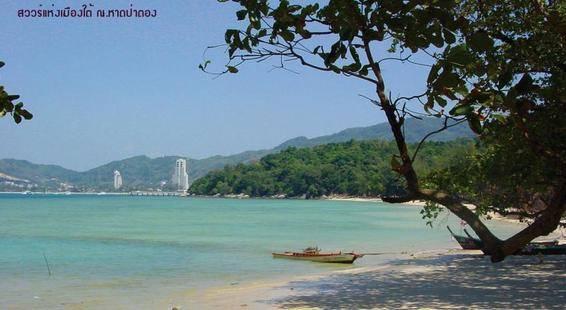 Sabai Inn Patong