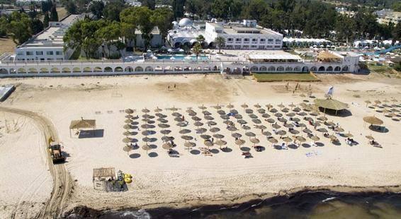 Bousten Long Beach Club