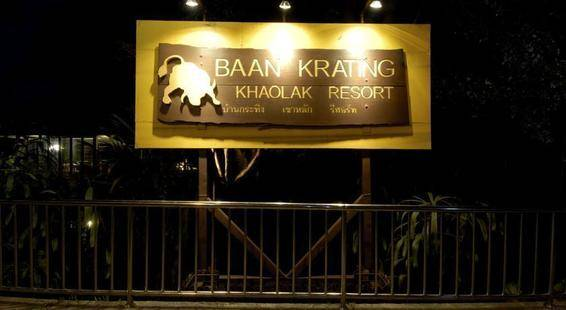 Baan Krating Khao Lak Resort