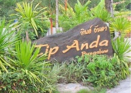 Tip Anda Resort