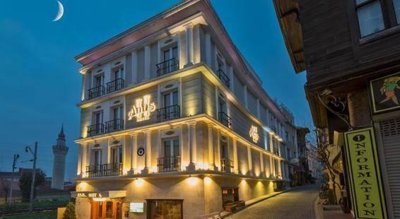 Antis Hotel