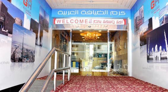 Al Gaddah Hotel Suites
