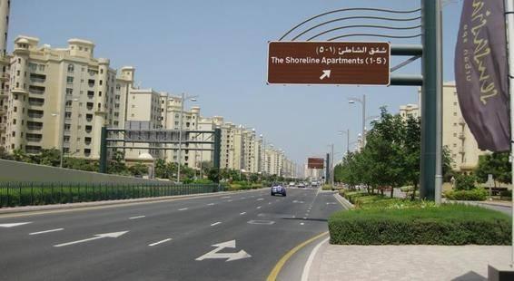 Royal Club Palm Jumeirah Apart