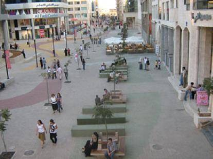 Al Waleed Amman