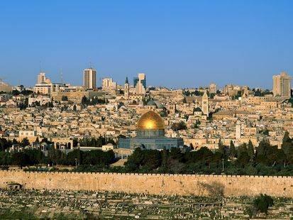 Jerusalem Claridge