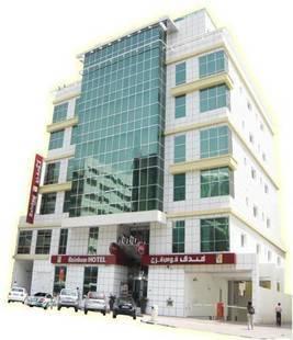 Rainbow Hotel Dubai