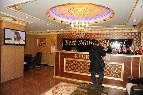 Best Nobel Hotel Aksaray