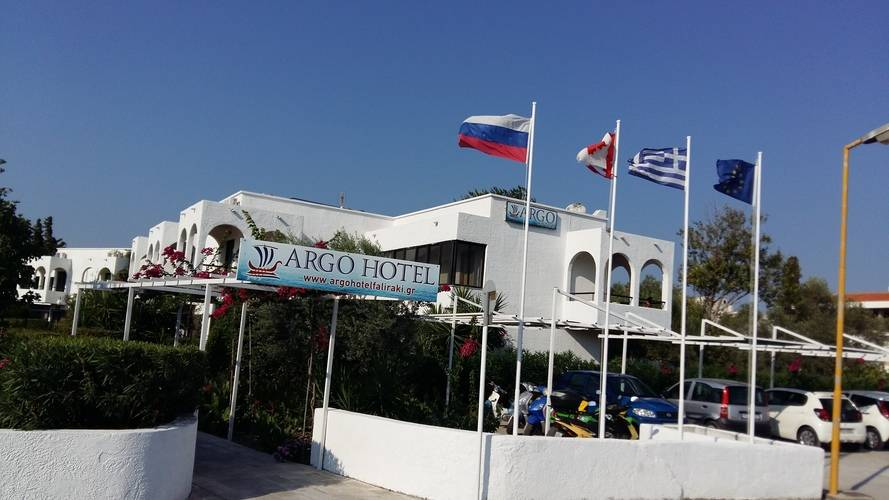 Argo Hotel (Adults Only 12+)