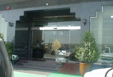 Emirates Stars Hotel Apartments
