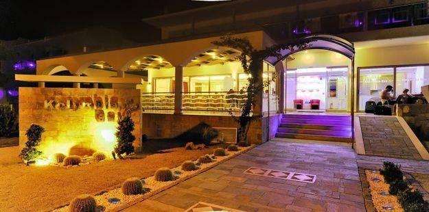 Kolymbia Bay Art Hotel