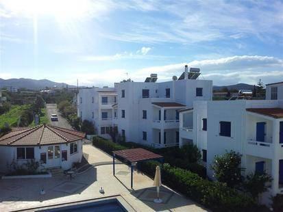 Arco Baleno Apartments