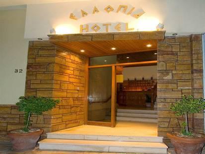 Ellopia Hotel