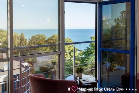Marins Park Hotel Sochi