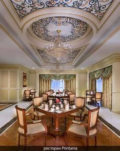 Royal Rose Hotel Abu Dhabi
