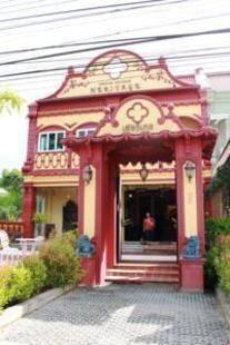 Khaolak Boutique Heritage