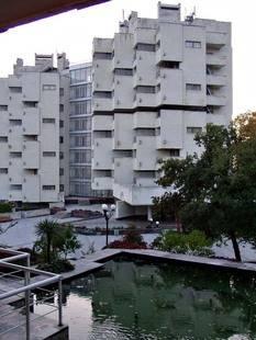 Санаторий Зори России (Бывш. Зори Украины)