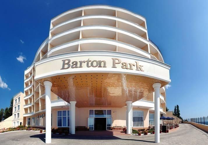 Отель Бартон Парк