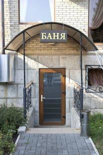 Отель Медведь