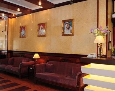 Fortune Deira Hotel