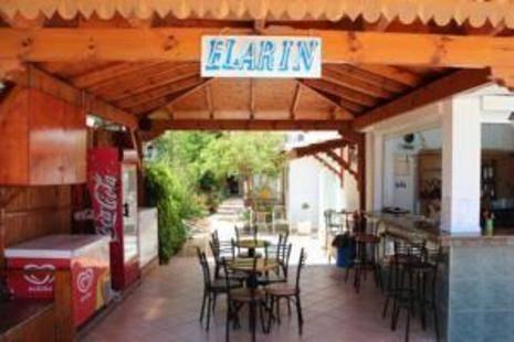Elarin Studios