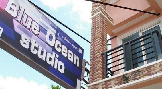 Blue Ocean Studio