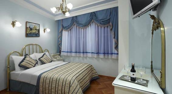 Valide Sultan Konagi Hotel