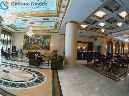 A.D. Imperial Palace Hotel