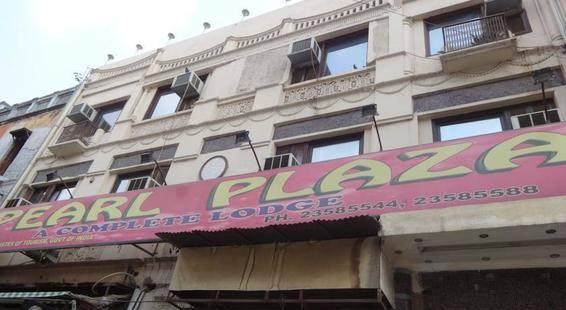 Pearl Plaza Hotel