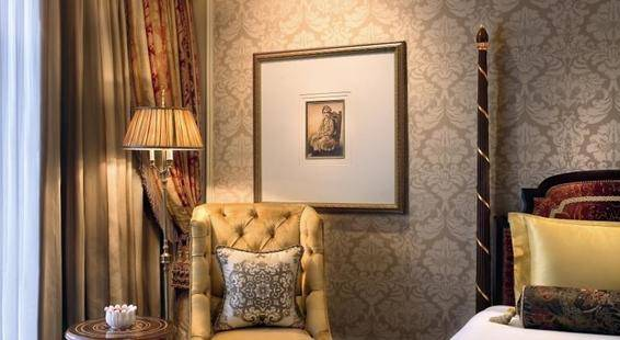 The Leela Palace Kempinski Hotel