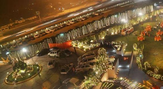 City Park Hotel Airport
