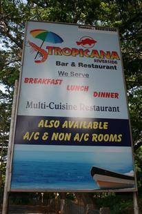 Tropicana Riverside Guest House