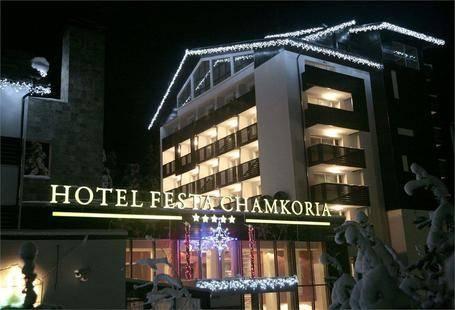 Festa Chamkoria Hotel