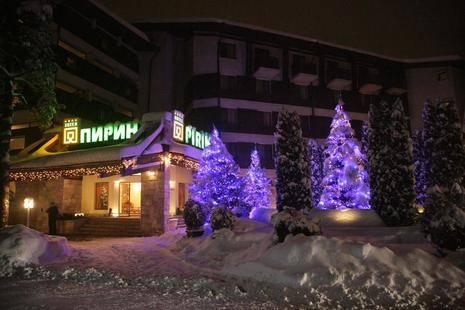 Pirin Hotel