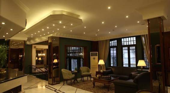 Vardar Palace Hotel