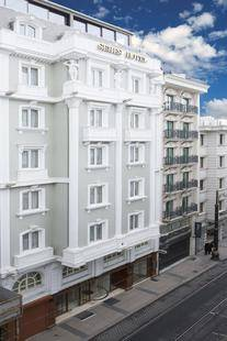 Seres Old City Hotel
