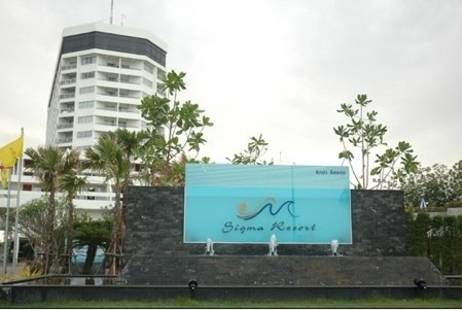Sigma Resort Jomtien Pattaya