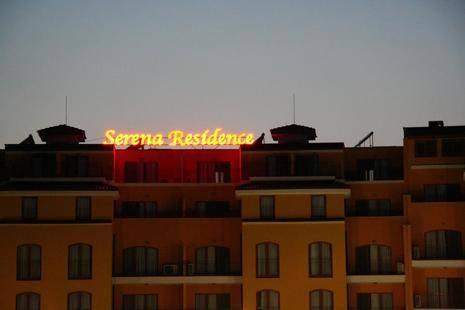 Serena Residence