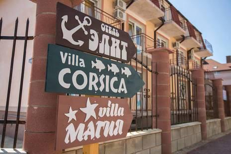 Отель Вилла Корсика