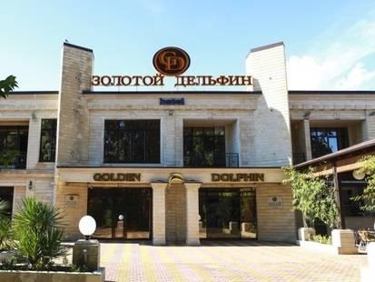 Золотой Дельфин Отель